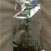 袋装云雾茶 100g,小包装,机器包装