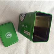英山云雾茶100g包装盒